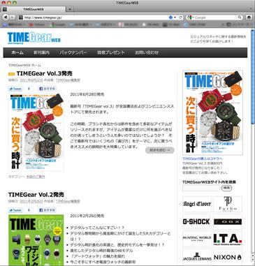 TGWEB_TOP.jpg
