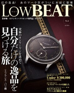 LOW BEAT Vol.2