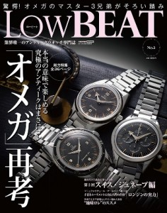 LOW BEAT Vol.3