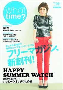 What time? Vol.1