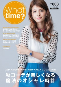 What time?|ワットタイム?Vol.3