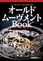 C's-Factory|電子書籍|オールドムーヴメントBook No.1~4[合本版]