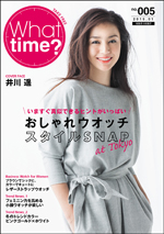 C's-Factory|電子書籍|What Time? No.05