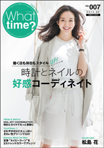 C's-Factory|電子書籍|What Time? No.07