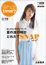 C's-Factory|電子書籍|What Time? No.08