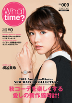 C's-Factory|電子書籍|What Time? No.09