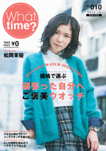 C's-Factory|電子書籍|What Time? No.10