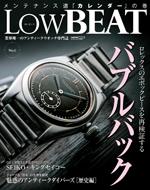 C's-Factory|電子書籍|LowBEAT No.8