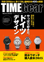 C's-Factory|電子書籍|TIME Gear Vol.15