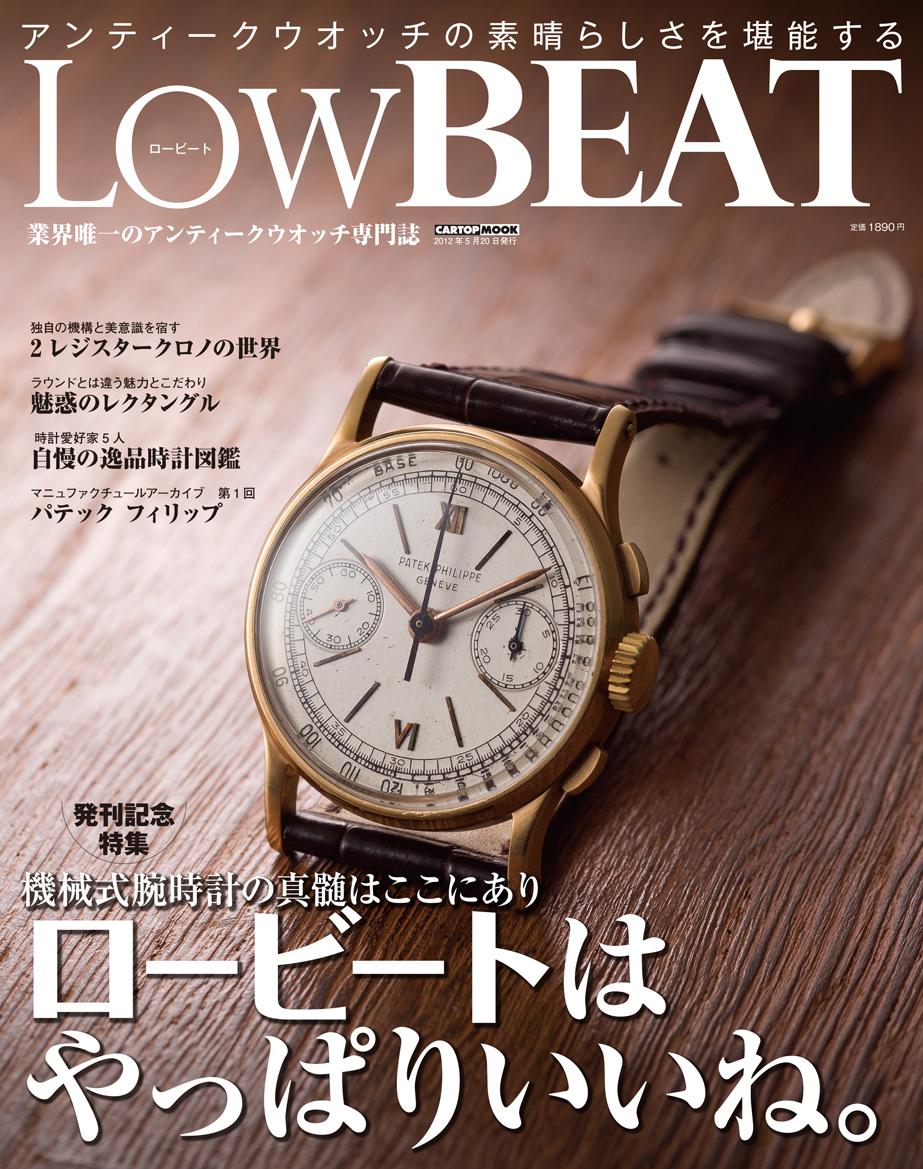 C's-Factory|電子書籍|LowBEAT No.1