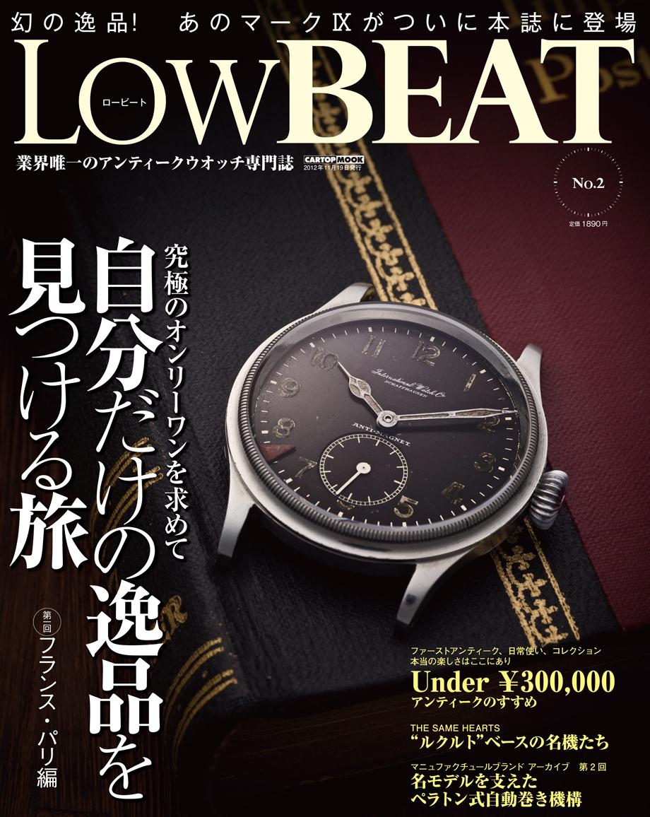 C's-Factory|電子書籍|LowBEAT No.2