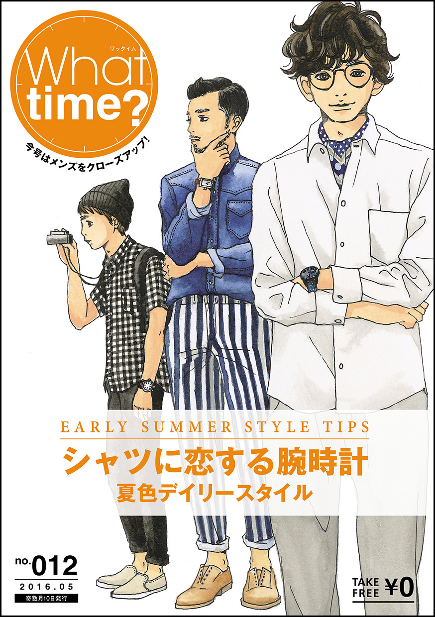 C's-Factory|書籍|What time? no.12