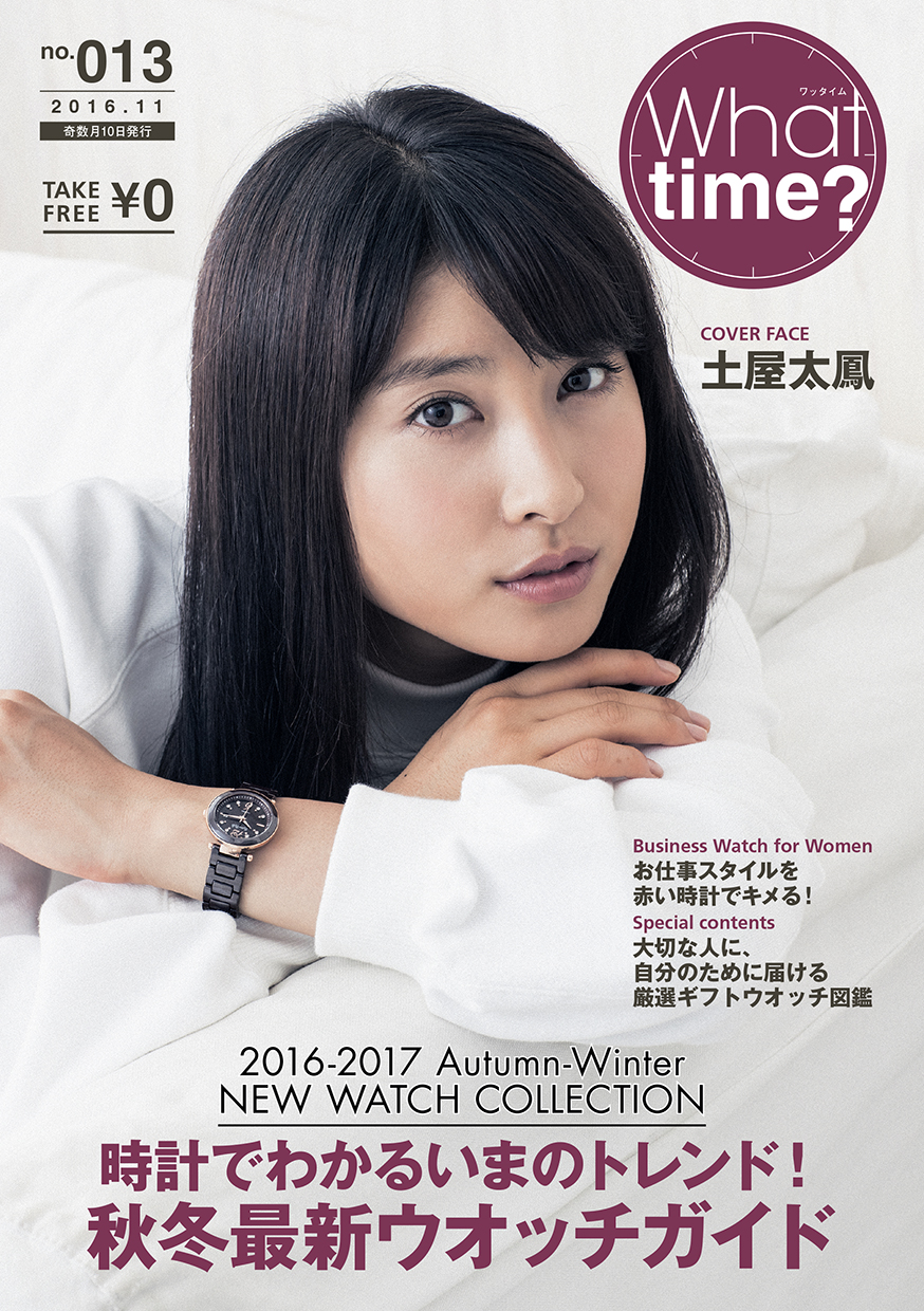 C's-Factory|電子書籍|What Time? No.13