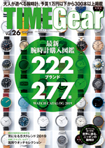 C's-Factory|電子書籍|TIME Gear Vol.26