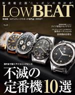 C's-Factory|電子書籍|LowBEAT No.15