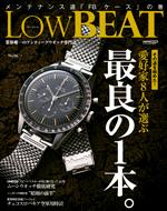 C's-Factory|電子書籍|LowBEAT No.16