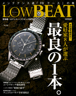 C's-Factory|電子書籍|LOW BEAT No.15