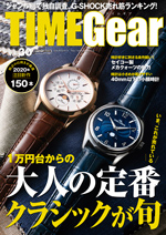 C's-Factory|電子書籍|TIME Gear Vol.30