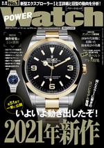 C's-Factory|電子書籍|POWER Watch No.118